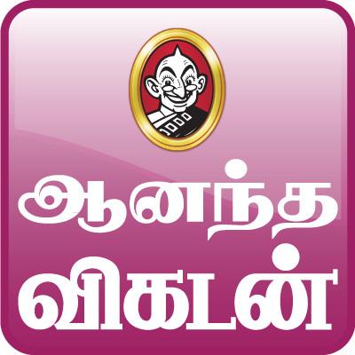 Ananda_Vikatan-Tamil-Logos-400-1